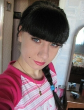 Jana 33 y.o. from Russia