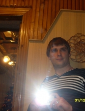 Maks 32 y.o. from Ukraine