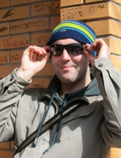Paul 32 y.o. from Ukraine