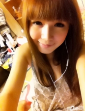 apinya 29 y.o. from Thailand