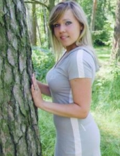 Natalia1684 35 y.o. from Russia