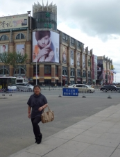 xiao 51 y.o. from China