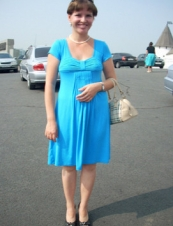 christina 39 y.o. from USA