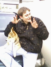 Guillaume 35 y.o. from France