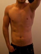 Dave 33 y.o. from New Zealand